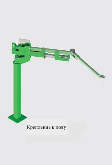 PN FLEX Колонна + Стрела